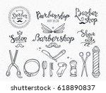 barber shop badge  logo  label  ... | Shutterstock .eps vector #618890837