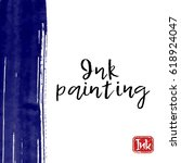 ink wash painting on white... | Shutterstock .eps vector #618924047