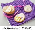 Easter Gift. Homemade Sugar...