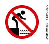 No Jumping Into Water Hazard...