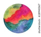 space cosmic background.... | Shutterstock . vector #618940367