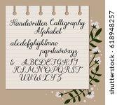 calligraphy decorative alphabet.... | Shutterstock .eps vector #618948257