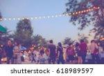 vintage tone blur image of... | Shutterstock . vector #618989597
