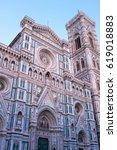 the basilica di santa maria del ... | Shutterstock . vector #619018883
