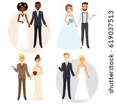 cute wedding couple invitation... | Shutterstock .eps vector #619037513
