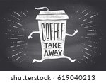 poster take out coffee cup with ... | Shutterstock .eps vector #619040213