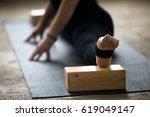young yogi woman practicing... | Shutterstock . vector #619049147