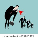 boss screams megaphone to... | Shutterstock .eps vector #619051427