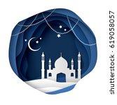 ramadan kareem greeting card... | Shutterstock .eps vector #619058057
