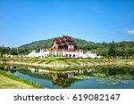 royal park rajapruek | Shutterstock . vector #619082147