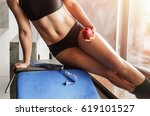 the gym on the background of... | Shutterstock . vector #619101527