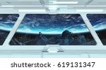 spaceship white corridor with... | Shutterstock . vector #619131347