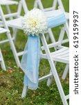 wedding ceremony decorations ... | Shutterstock . vector #619159937