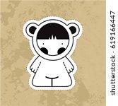 cartoon cute monsters. | Shutterstock . vector #619166447