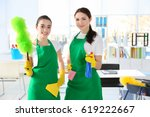 cleaning service team at work... | Shutterstock . vector #619222667