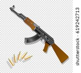 weapon vector illustration | Shutterstock .eps vector #619242713