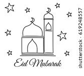 doodle mosque and star for eid... | Shutterstock .eps vector #619248557