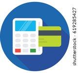 card terminal vector icon | Shutterstock .eps vector #619285427