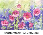 mallow in watercolor  suit for...   Shutterstock . vector #619287803
