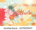 mother's day background with... | Shutterstock .eps vector #619305047