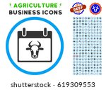 Cow Calendar Page Rounded Icon...