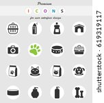 goods for pets vector icons for ... | Shutterstock .eps vector #619319117