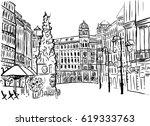 plague column on graben street... | Shutterstock .eps vector #619333763