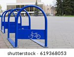 Blue Bicycle Parking Lot In Th...