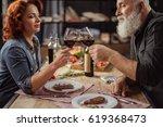side view portrait of mature... | Shutterstock . vector #619368473