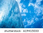 business bay dubai sky tower... | Shutterstock . vector #619415033