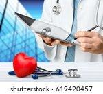 concept of healthcare. | Shutterstock . vector #619420457
