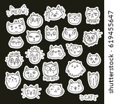 cats emotions stickers... | Shutterstock .eps vector #619455647