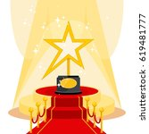 film award for the best film in ... | Shutterstock .eps vector #619481777