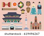 south korea illustration ... | Shutterstock .eps vector #619496267