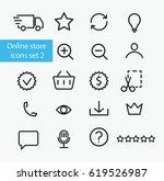 vector online store icons set  2 | Shutterstock .eps vector #619526987