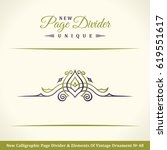 new calligraphy page divider... | Shutterstock .eps vector #619551617