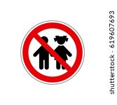 stop  not for children. vector. ... | Shutterstock .eps vector #619607693