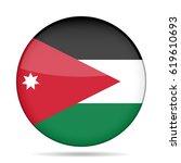 national flag of jordan. shiny... | Shutterstock .eps vector #619610693