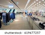 hong kong   circa november ...   Shutterstock . vector #619677257