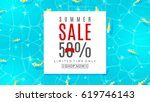 web banner with water texture...