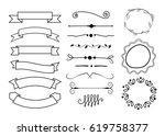 big set of decorative elements. ... | Shutterstock .eps vector #619758377