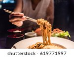 italian spaghetti steaming with ... | Shutterstock . vector #619771997