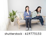parent and child fighting ...   Shutterstock . vector #619775153