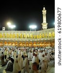 Small photo of Mecca, Saudi Arabia. - December 8, 2009 ; Tawaf is one of the Islamic rituals of pilgrimage. During the Hajj and Umrah, Muslims are to go around the Kaaba 7 times, in a counterclockwise direction.