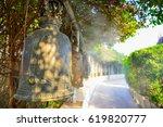 sraket rajavaravihara temple  ... | Shutterstock . vector #619820777