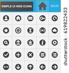 web ui simple flat icons set ...