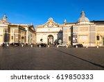 Small photo of ROME, ITALY - NOV 12, 2015: View of Piazza del Popolo: the gate of Porta del Popolo (Flaminius Gate, 275), on the right - the Church of Santa Maria del Popolo, 1477.