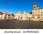 Small photo of ROME, ITALY - NOV 12, 2015: Piazza del Popolo: Porta del Popolo (Flaminius Gate, 275) and the Church of Santa Maria del Popolo, 1477
