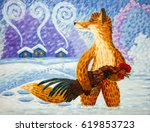 fox and cock. illustration for... | Shutterstock . vector #619853723