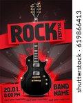 vector rock festival flyer... | Shutterstock .eps vector #619866413